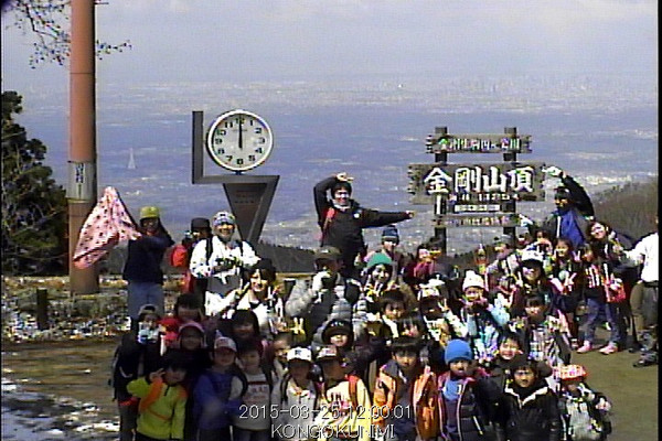金剛 山 ライブ 金剛山ライブカメラの怪奇現象 - kobuoyajiさんの日記